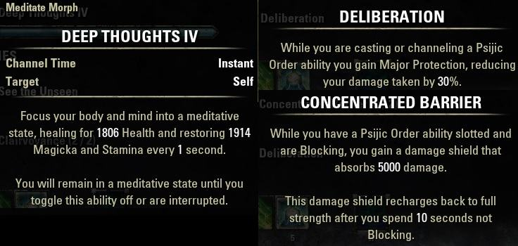 Tank Guide